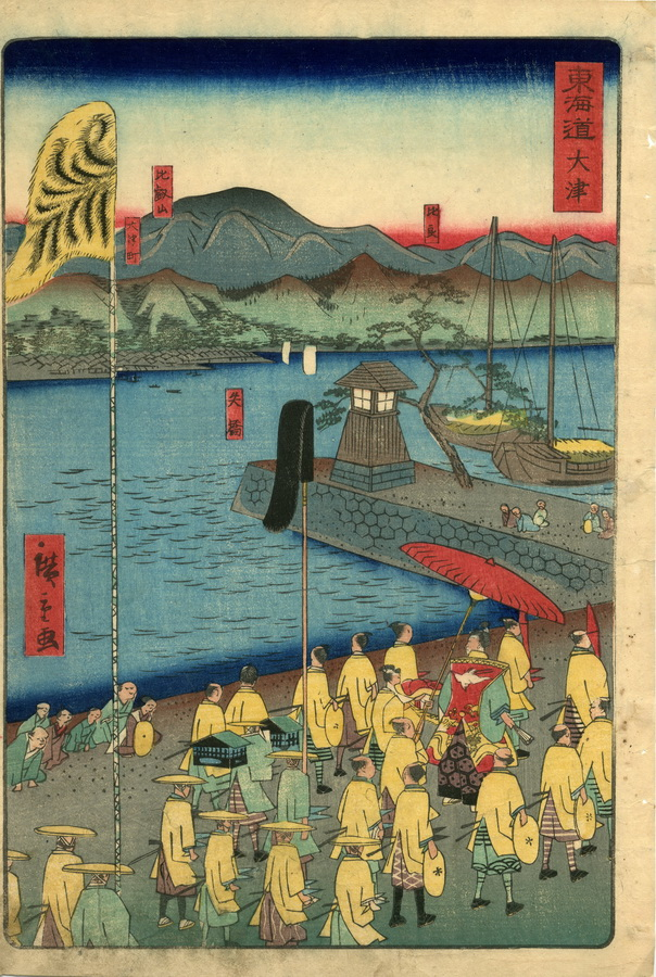 HIROSHIGE II (= Utagawa Shigenobu), 1826-1888