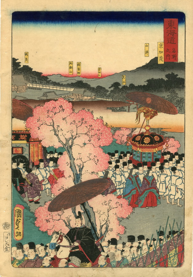 KUNISADA II, UTAGAWA, 1823-1880