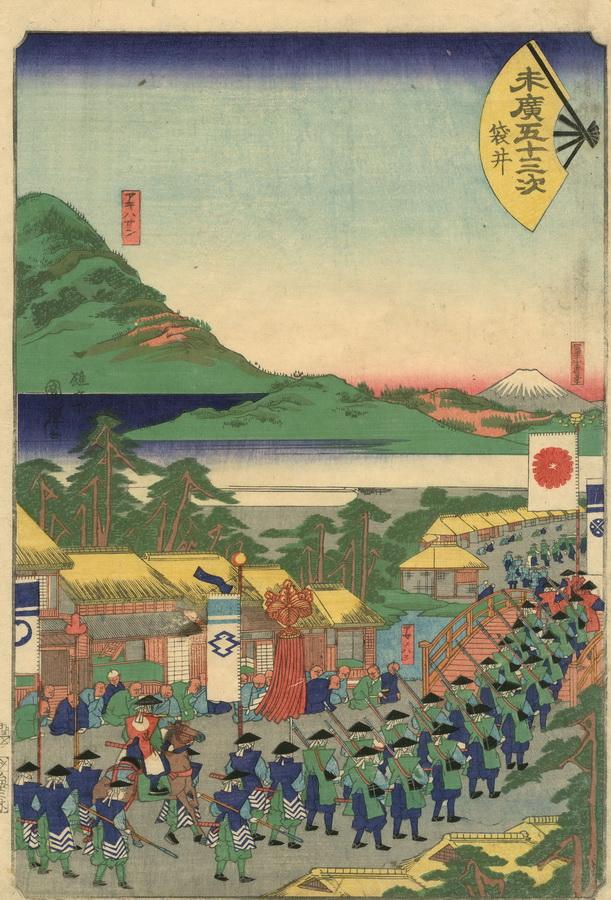 KUNITERU, UTAGAWA, 1808 - 1876