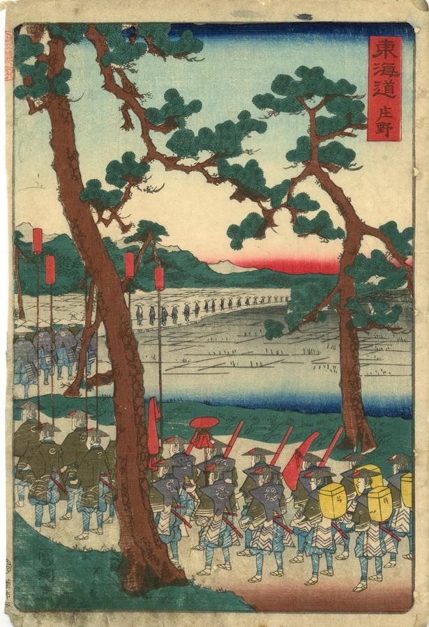 KUNITSUNA, UTAGAWA, 1805 - 1868