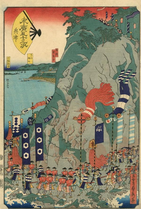 SADAHIDE, UTAGAWA, 1807-1873