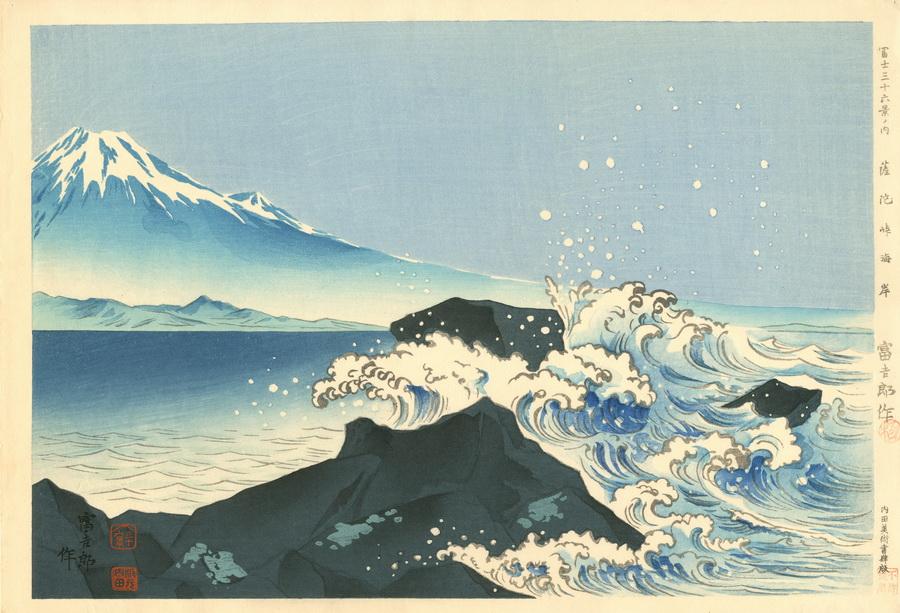 TOMIKICHIRO, TOKUNICHI, 1902 - 1999