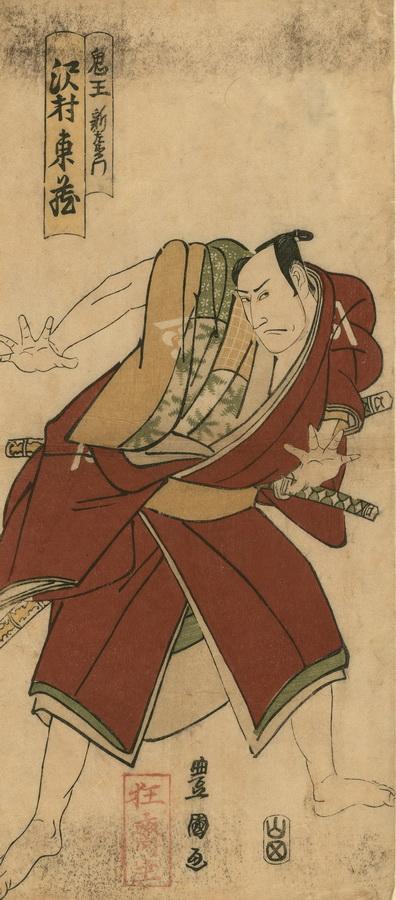 TOYOKUNI I, UTAGAWA