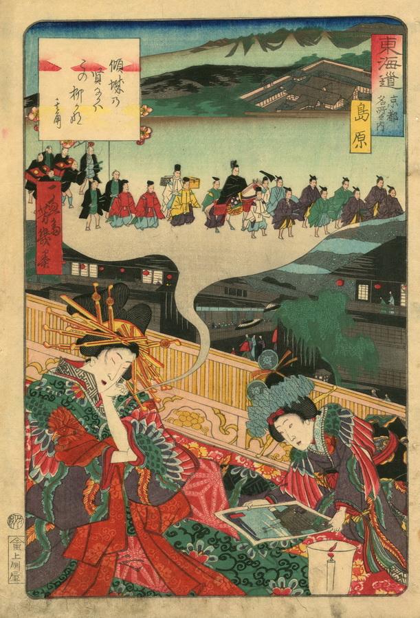 YOSHIIKU, UTAGAWA, 1833-1904