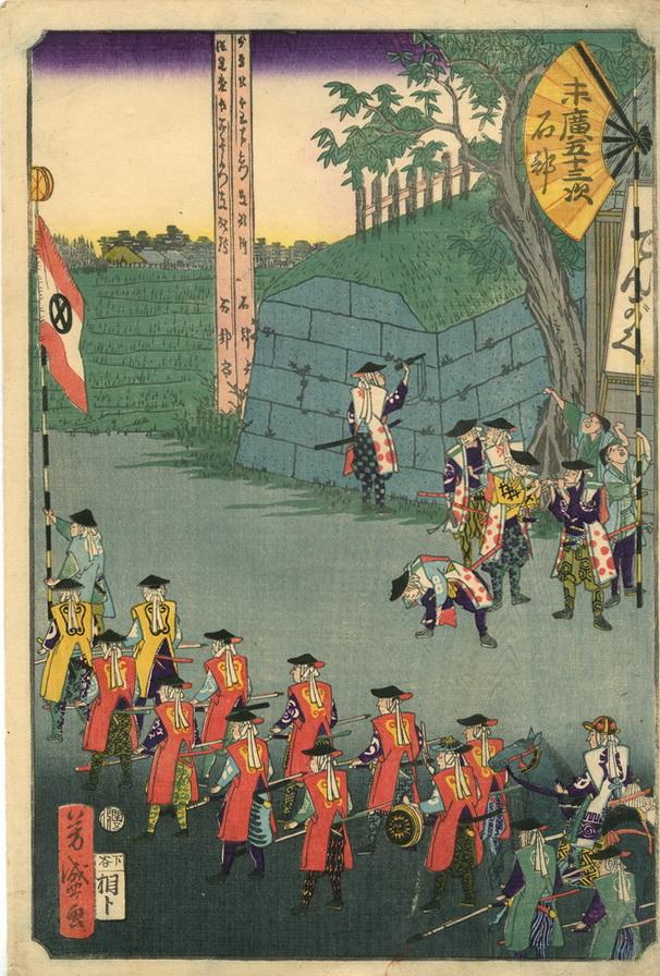 YOSHIMORI, IKKÔSAI, 1830 -1884
