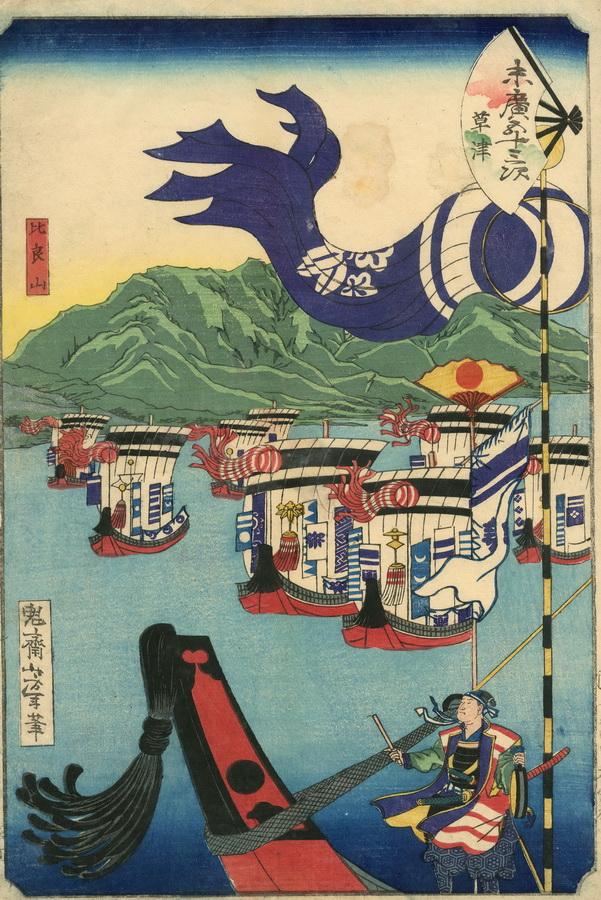 YOSHITOSHI, TSUKIOKA, 1839 - 1892